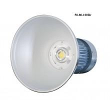 Промышленный светодиодный светильник Колокол (COB) IP 65