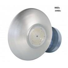 Промышленный светодиодный светильник Колокол (SMD) IP 65