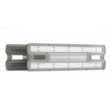 Промышленный светодиодный светильник Plate